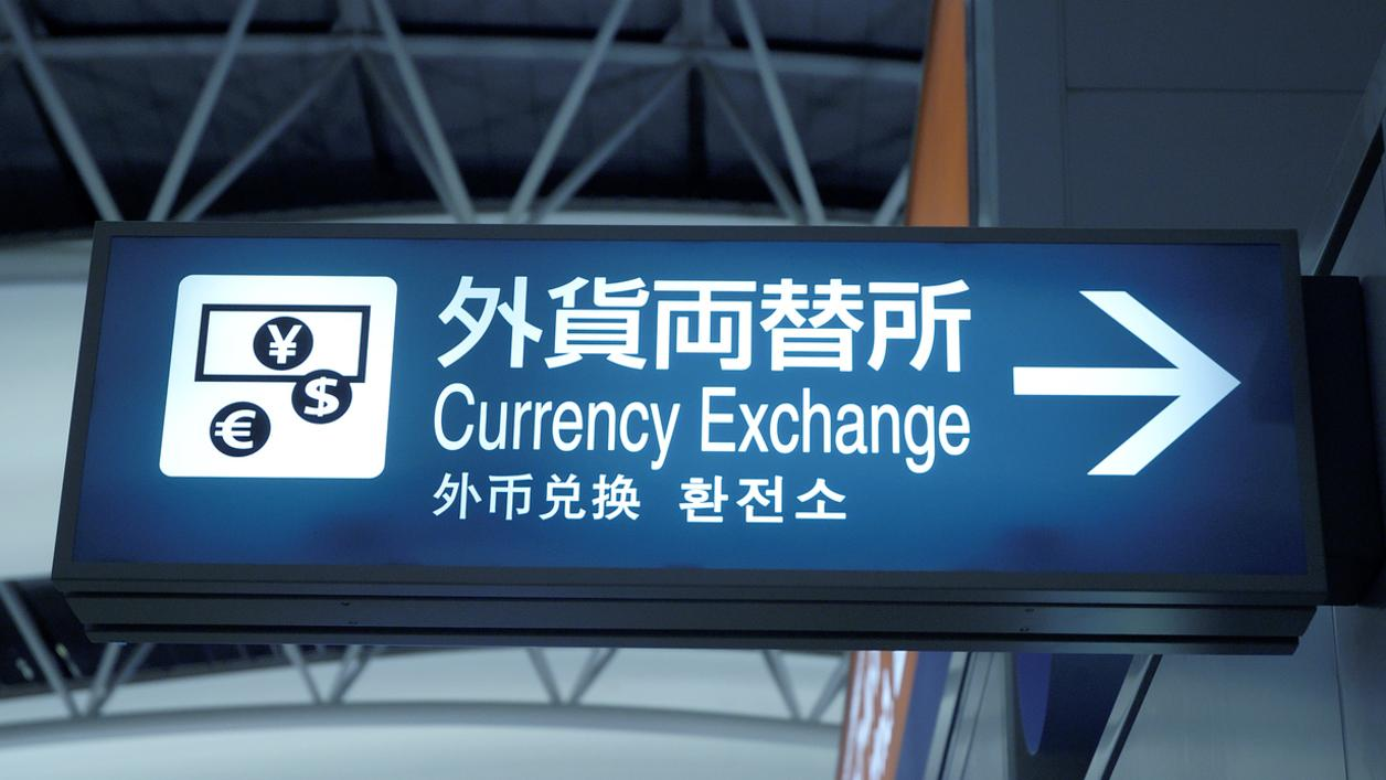 Airport Currency Exchnage - What is Forex Trading?